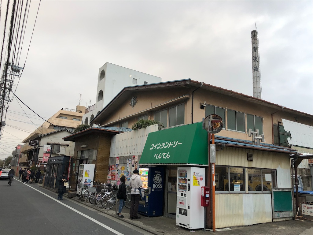 f:id:yanakahachisuke:20190330194541j:image