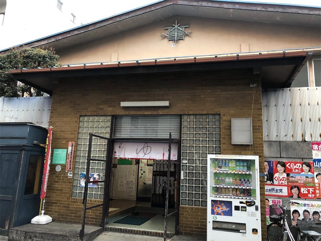 f:id:yanakahachisuke:20190330194607j:image