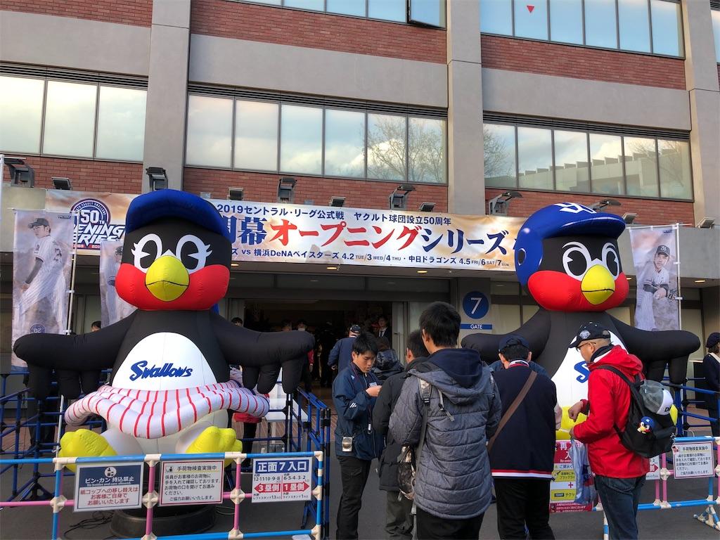 f:id:yanakahachisuke:20190403174700j:image