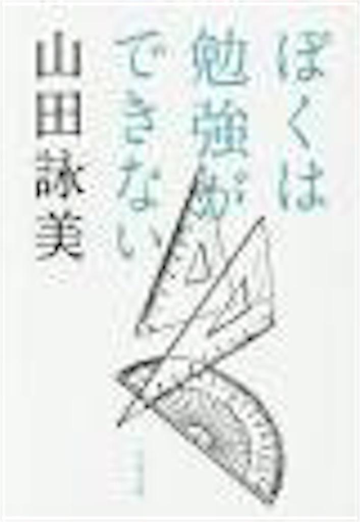 f:id:yanakahachisuke:20190406195626j:image