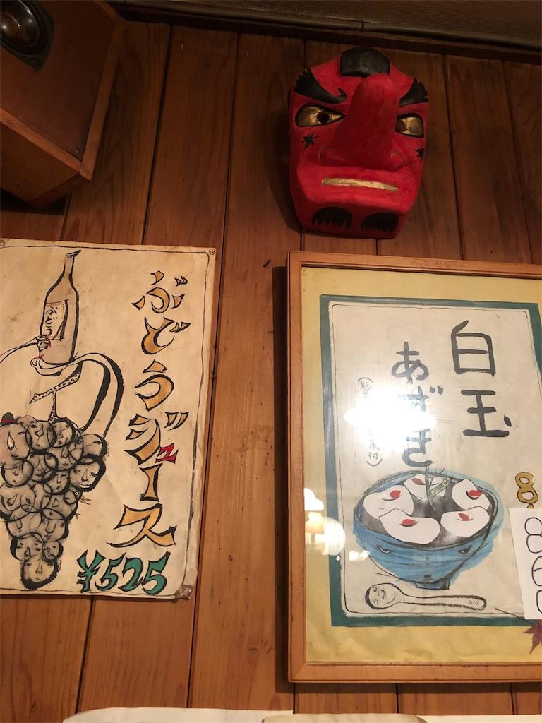 f:id:yanakahachisuke:20190408195011j:image
