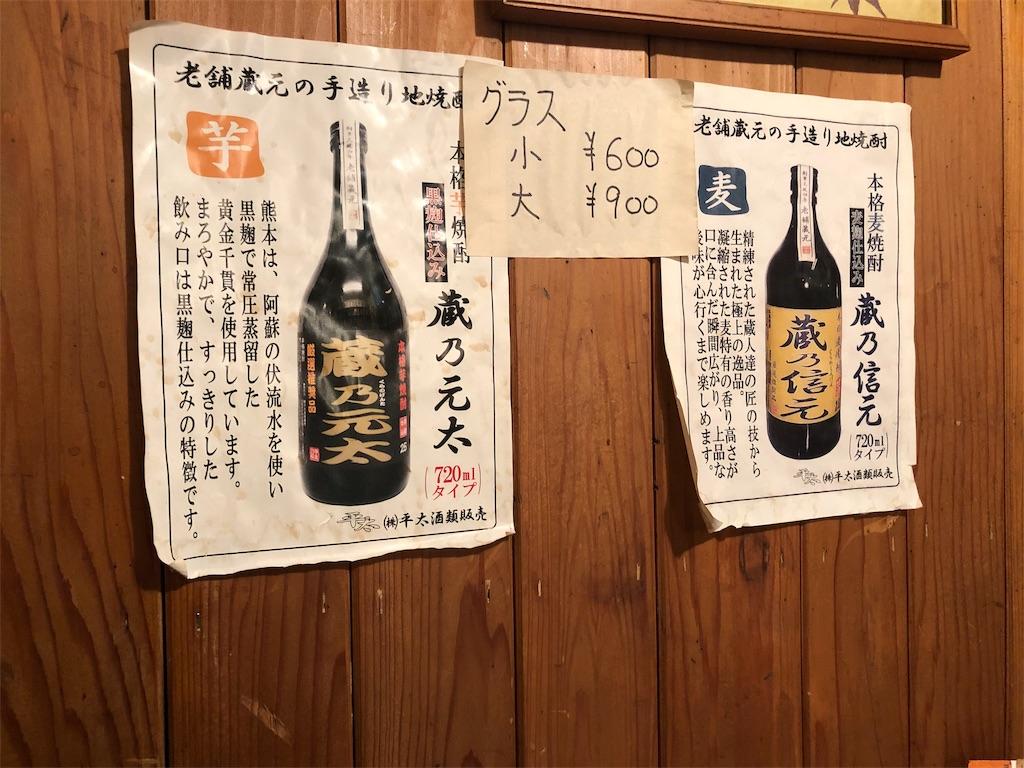 f:id:yanakahachisuke:20190408195015j:image