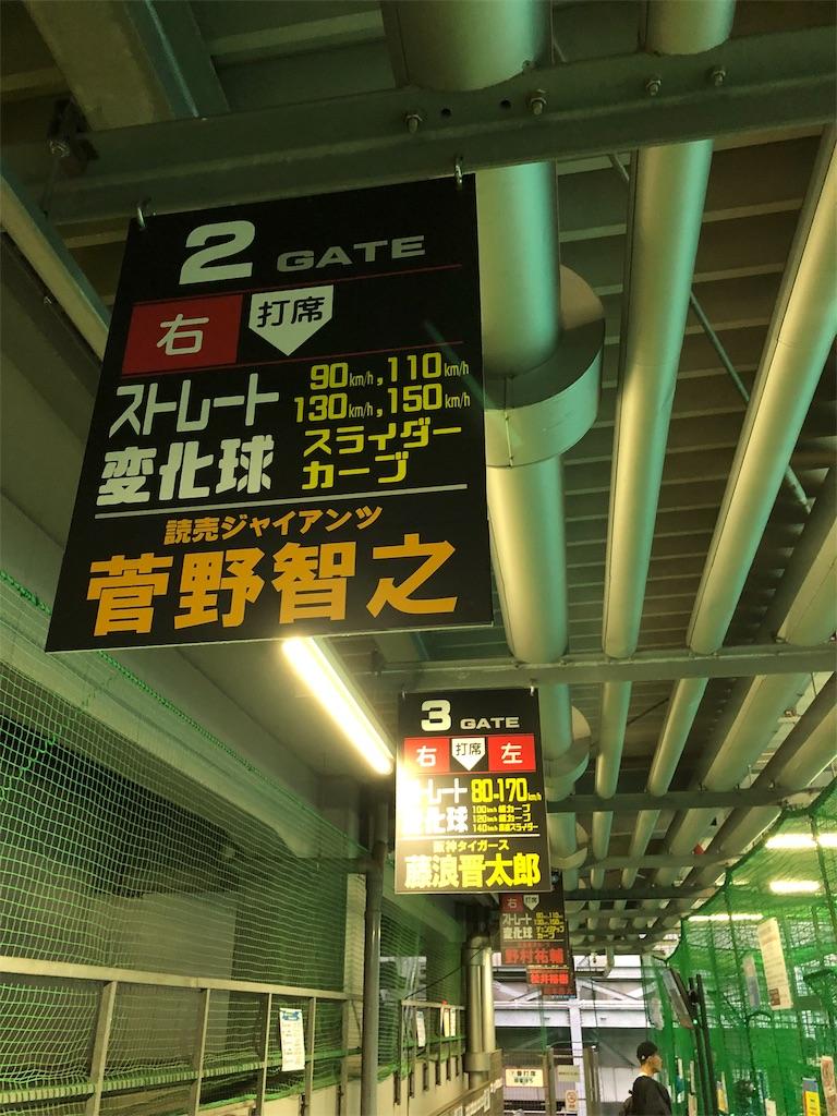 f:id:yanakahachisuke:20190409212118j:image