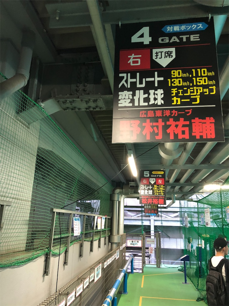 f:id:yanakahachisuke:20190409213826j:image