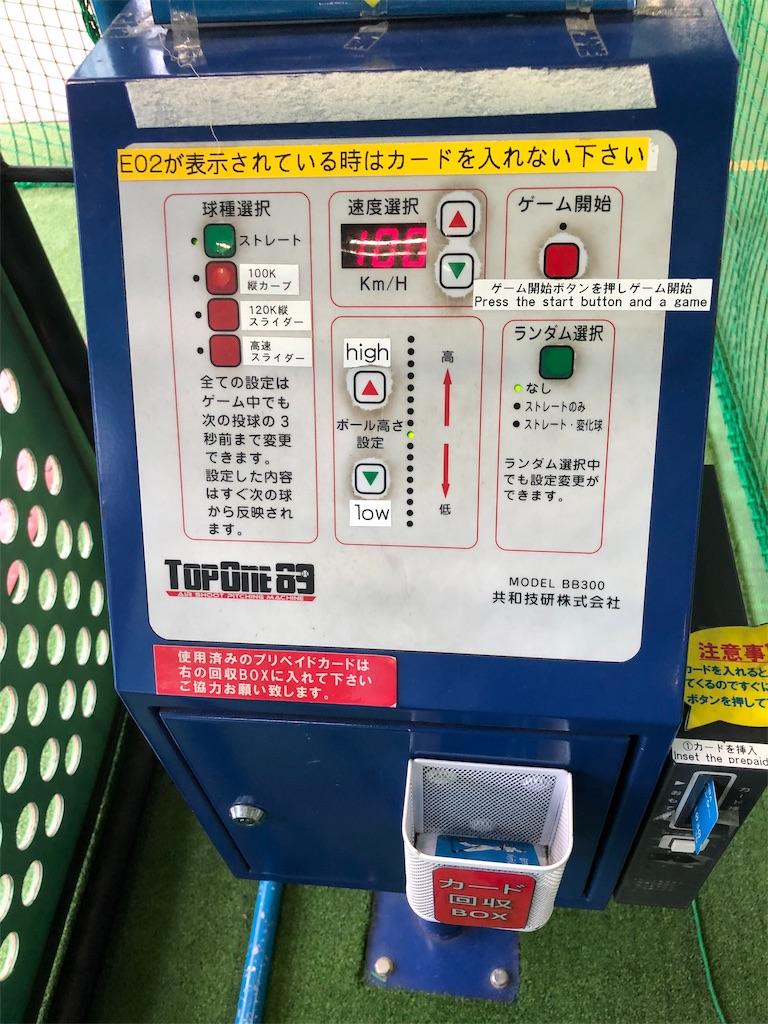 f:id:yanakahachisuke:20190409215227j:image