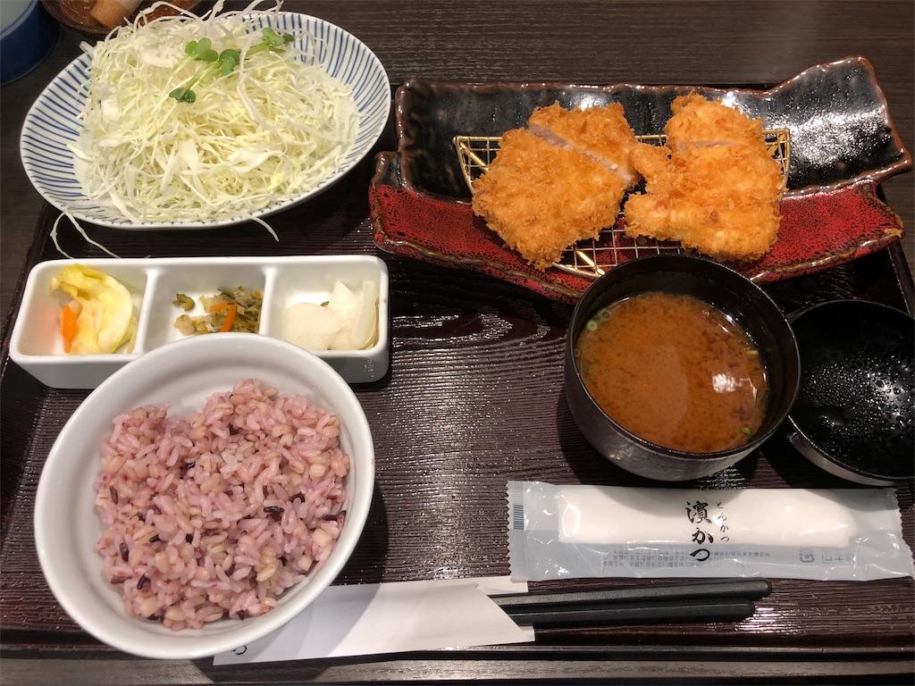 f:id:yanakahachisuke:20190411202949j:image