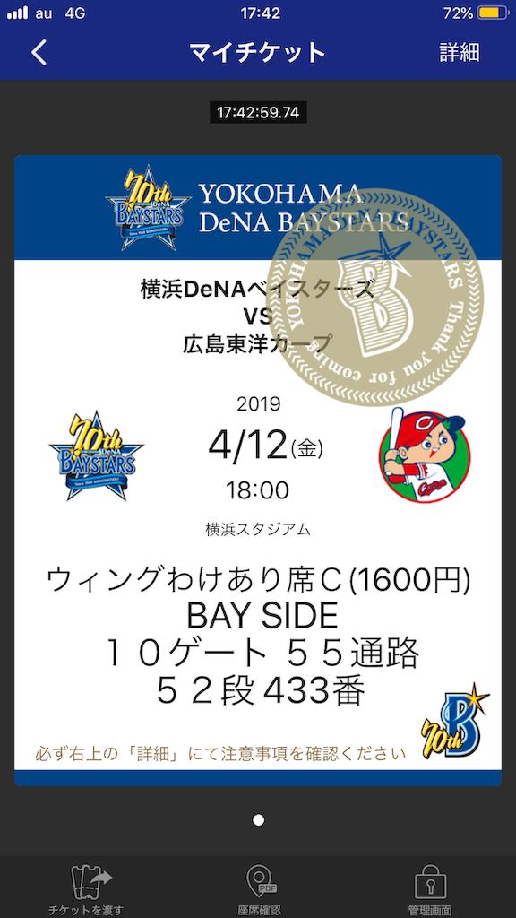 f:id:yanakahachisuke:20190412221050p:image