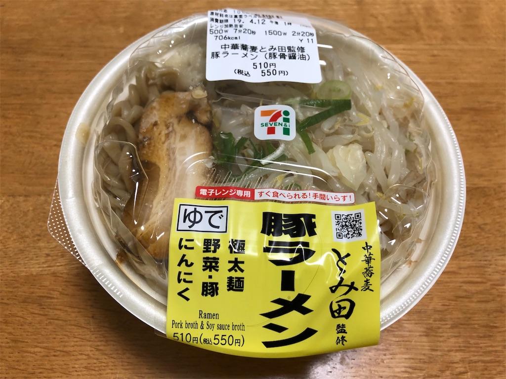 f:id:yanakahachisuke:20190413182759j:image