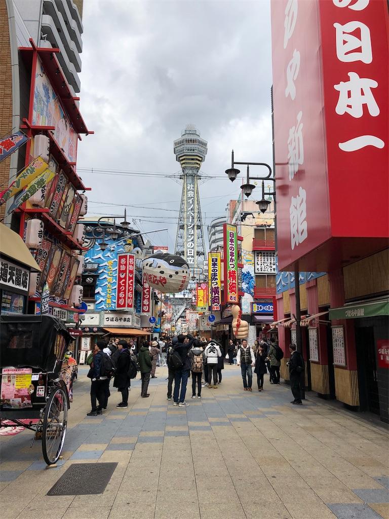 f:id:yanakahachisuke:20190416174715j:image