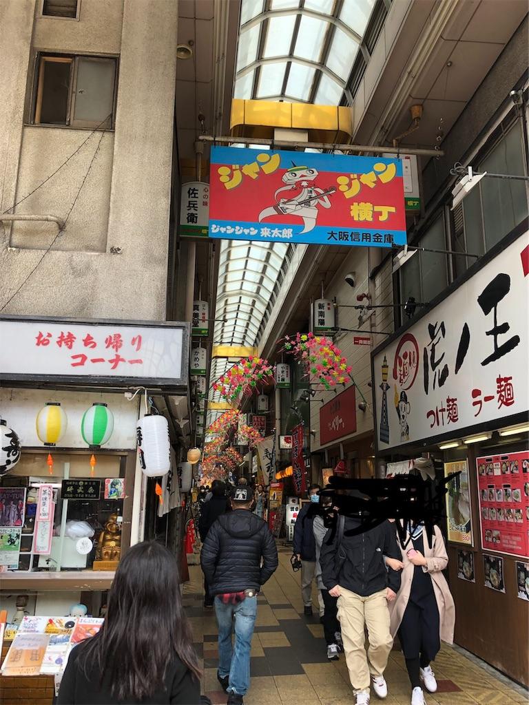 f:id:yanakahachisuke:20190416175238j:image