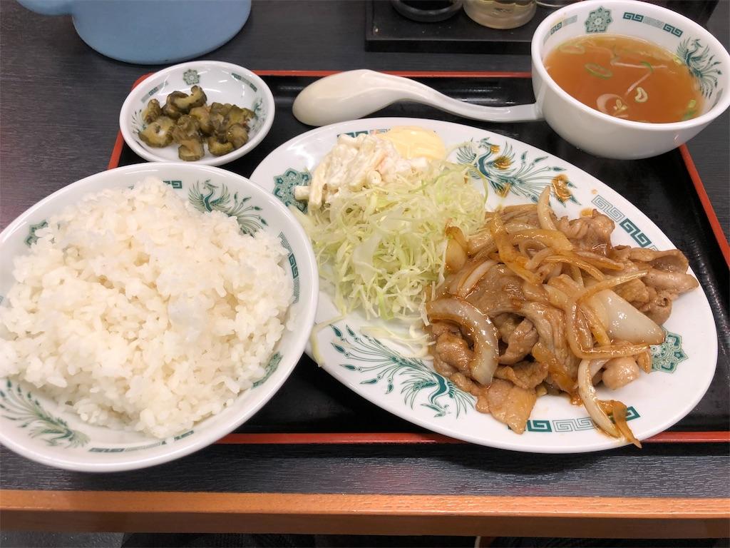 f:id:yanakahachisuke:20190417161027j:image
