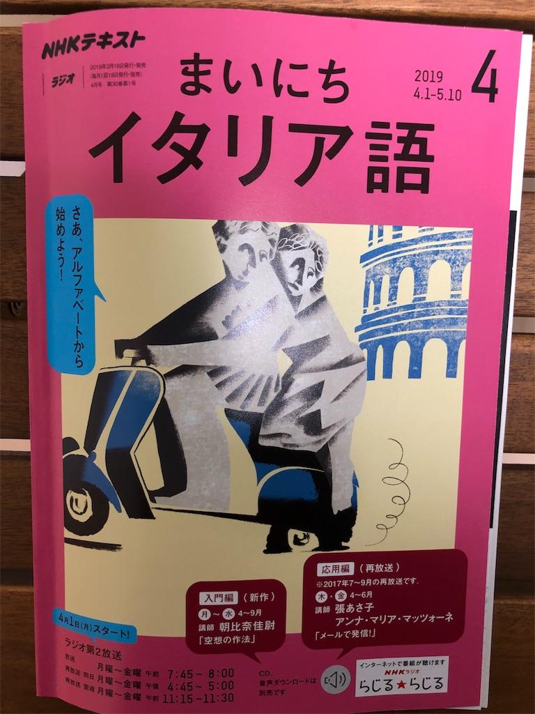 f:id:yanakahachisuke:20190418174336j:image