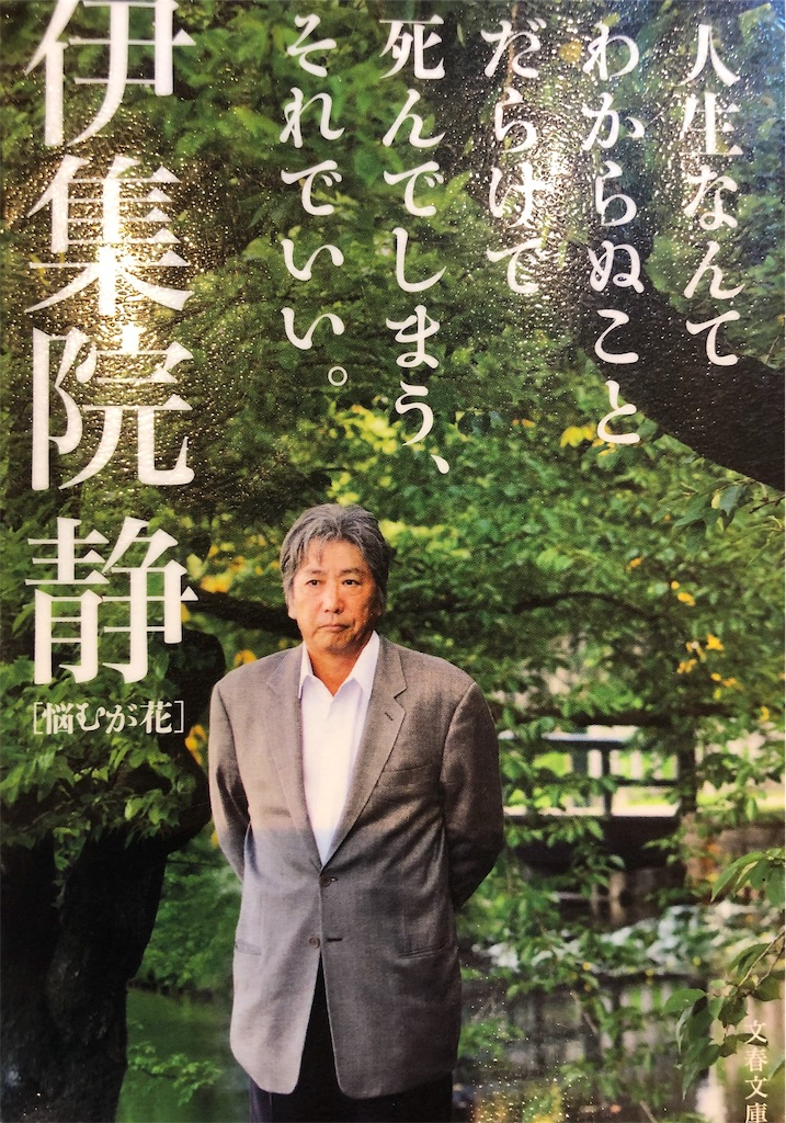 f:id:yanakahachisuke:20190420160240j:image