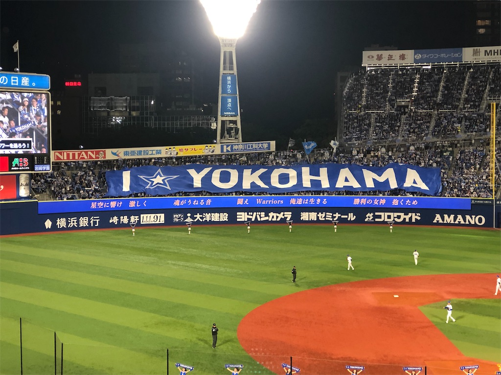 f:id:yanakahachisuke:20190423225054j:image