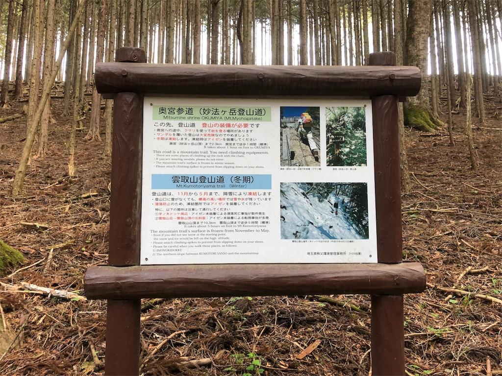 f:id:yanakahachisuke:20190504170940j:image