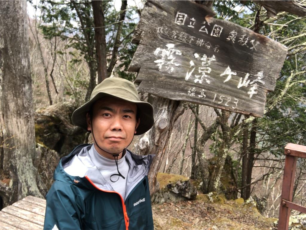 f:id:yanakahachisuke:20190504171952j:image