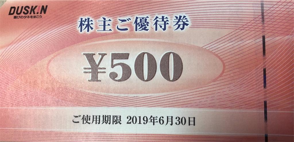 f:id:yanakahachisuke:20190509193106j:image