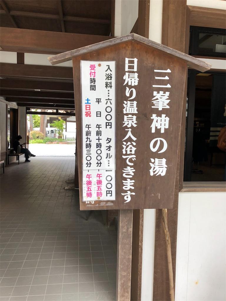 f:id:yanakahachisuke:20190518172236j:image
