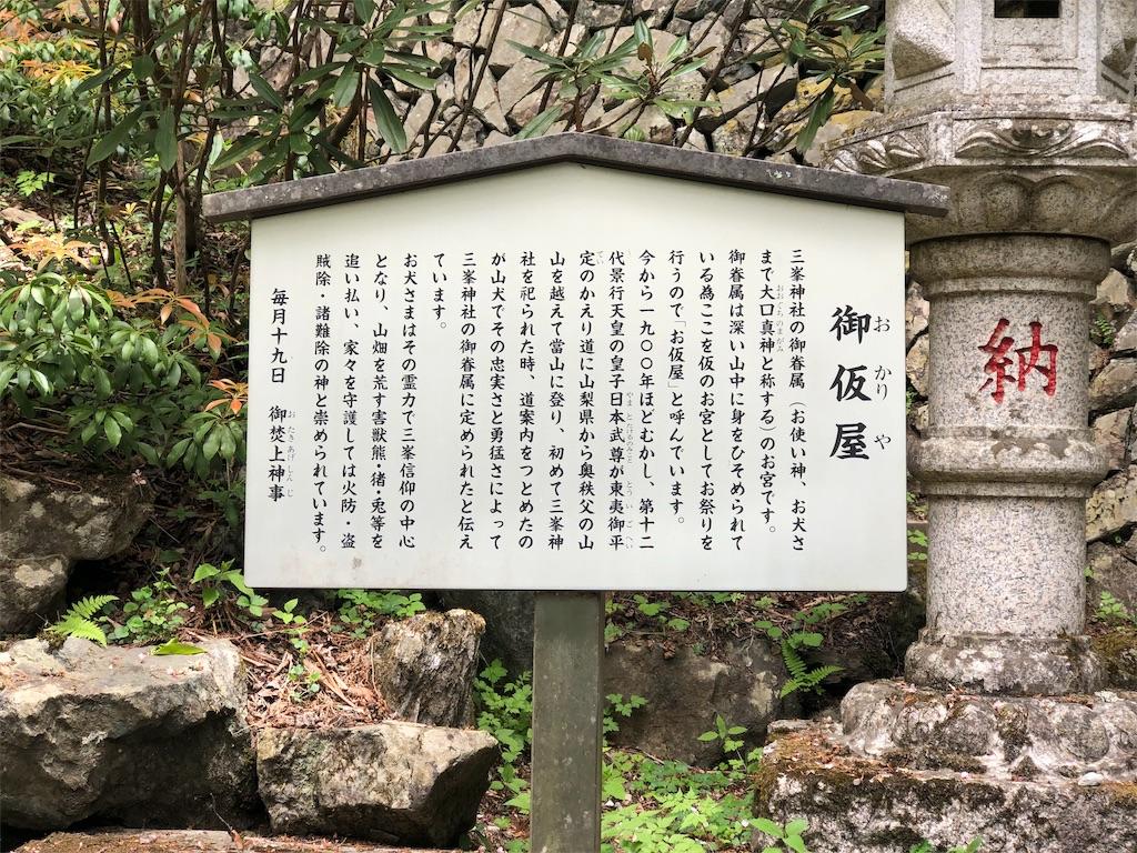 f:id:yanakahachisuke:20190518172240j:image