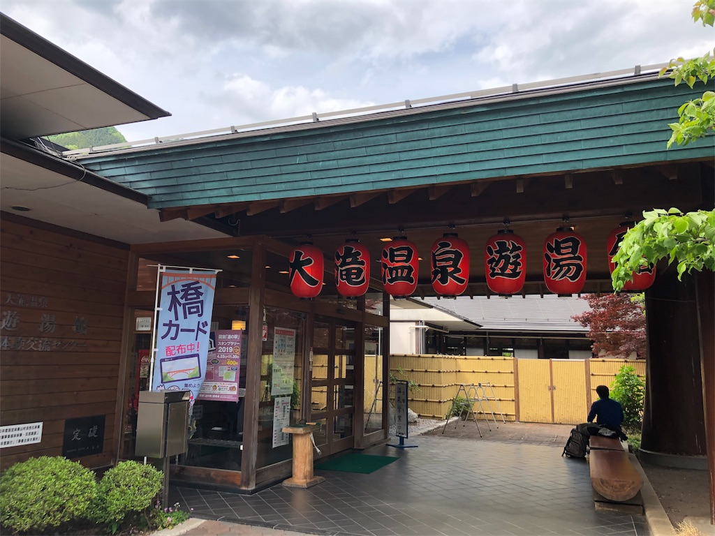f:id:yanakahachisuke:20190518172542j:image