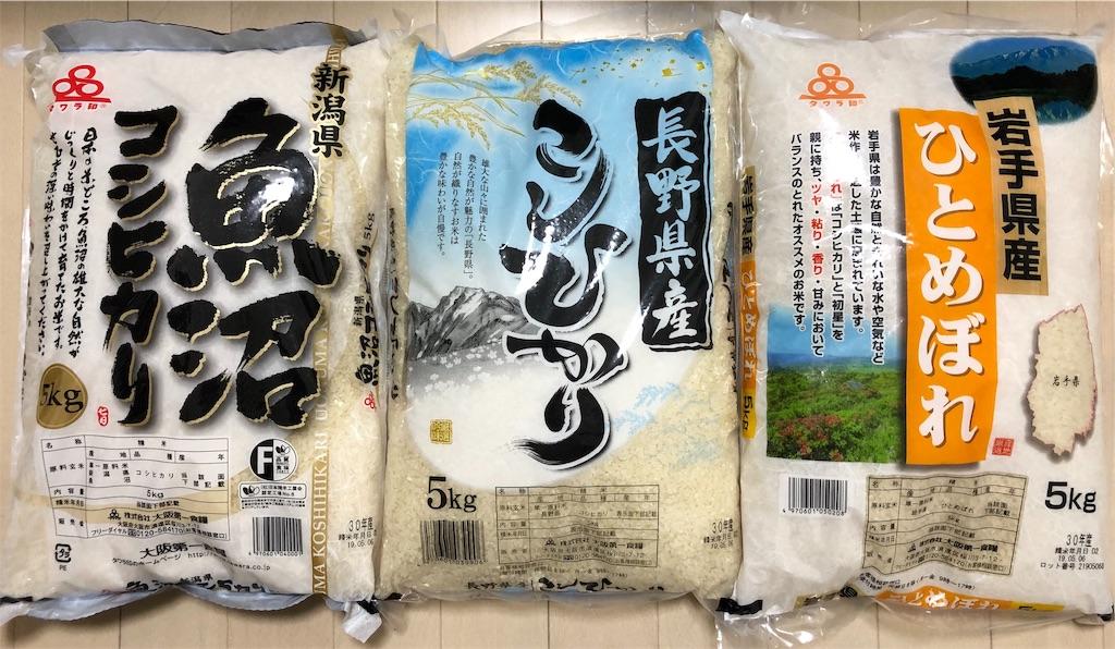 f:id:yanakahachisuke:20190520180234j:image
