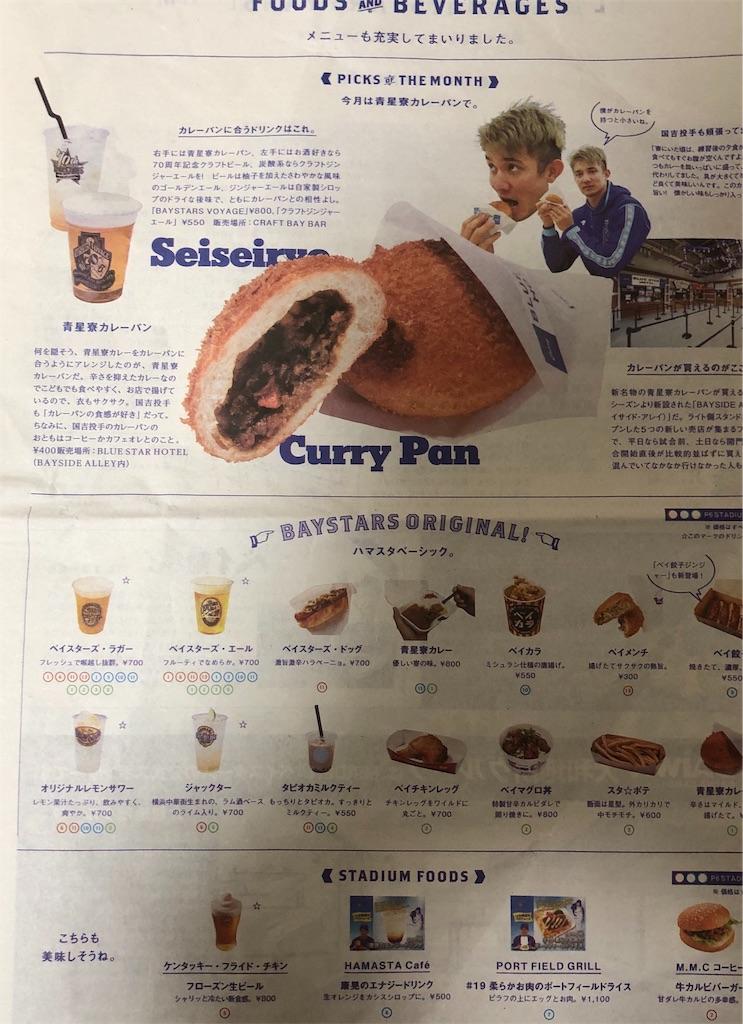 f:id:yanakahachisuke:20190522185549j:image
