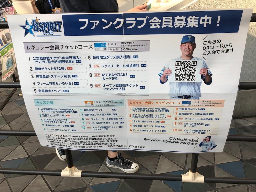 f:id:yanakahachisuke:20190523172056j:image