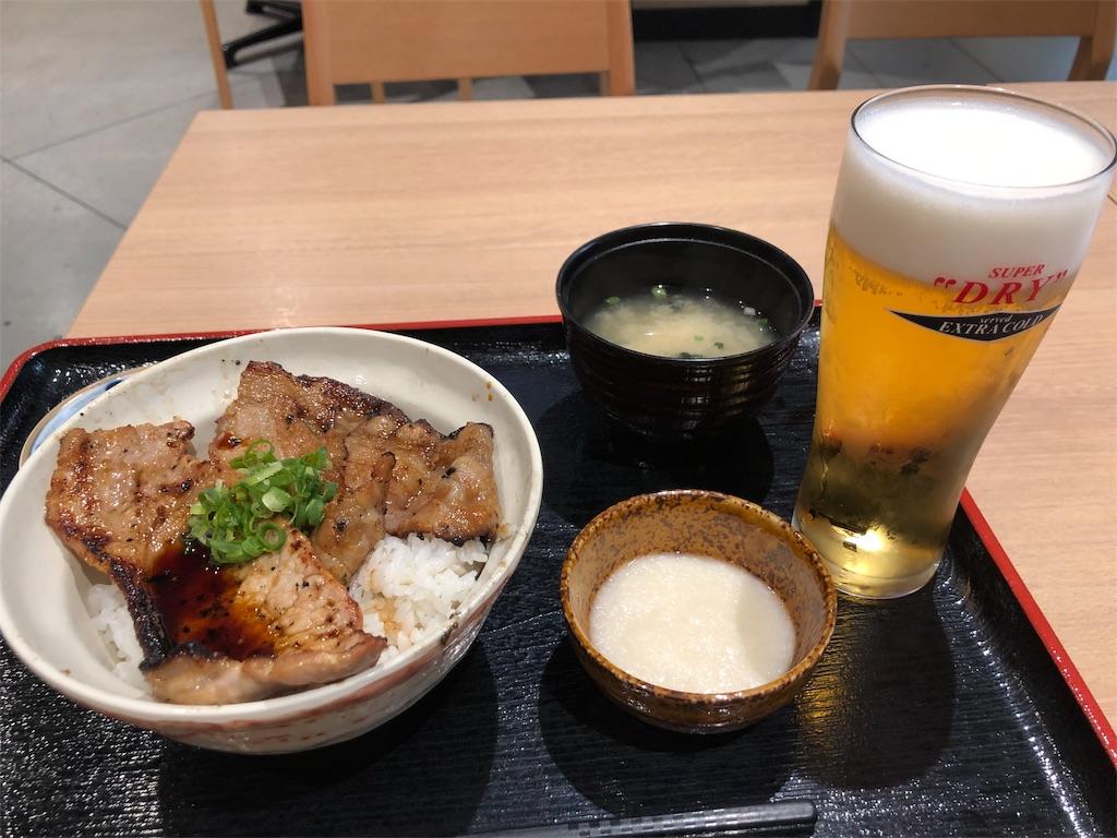 f:id:yanakahachisuke:20190527193621j:image