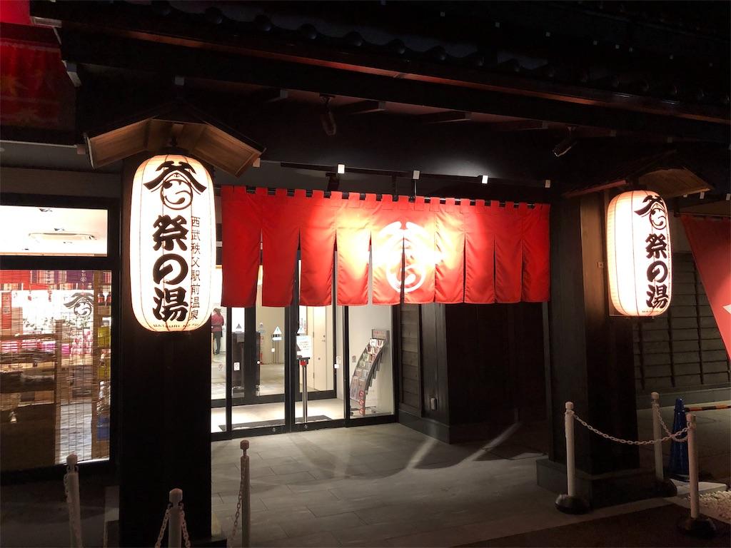 f:id:yanakahachisuke:20190527193632j:image