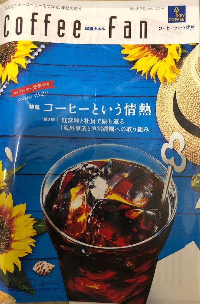 f:id:yanakahachisuke:20190529234018j:image