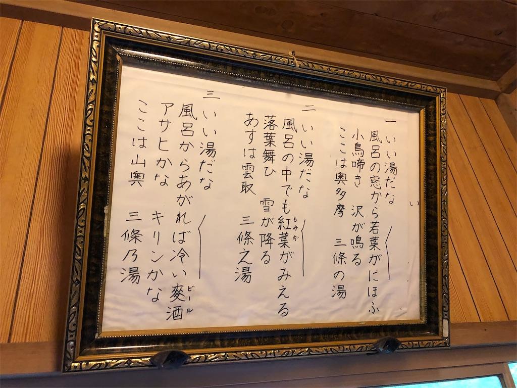 f:id:yanakahachisuke:20190602182113j:image