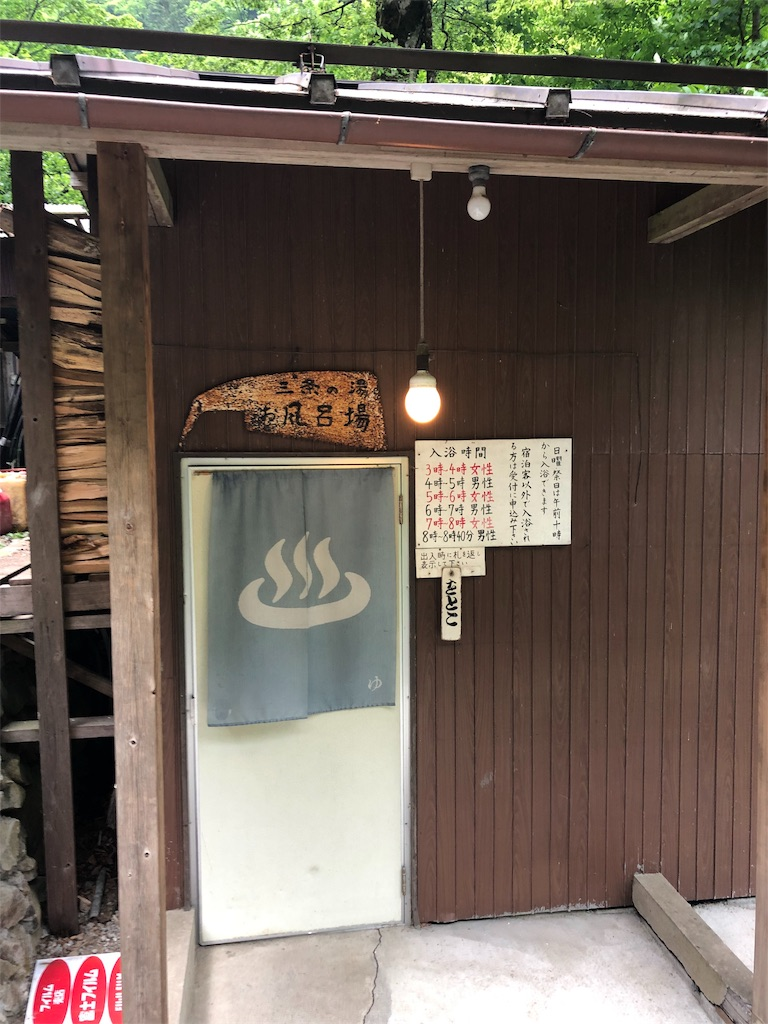 f:id:yanakahachisuke:20190602183216j:image