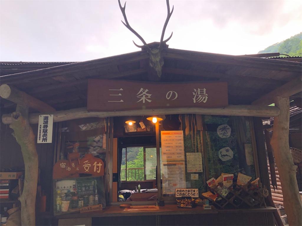 f:id:yanakahachisuke:20190602185036j:image