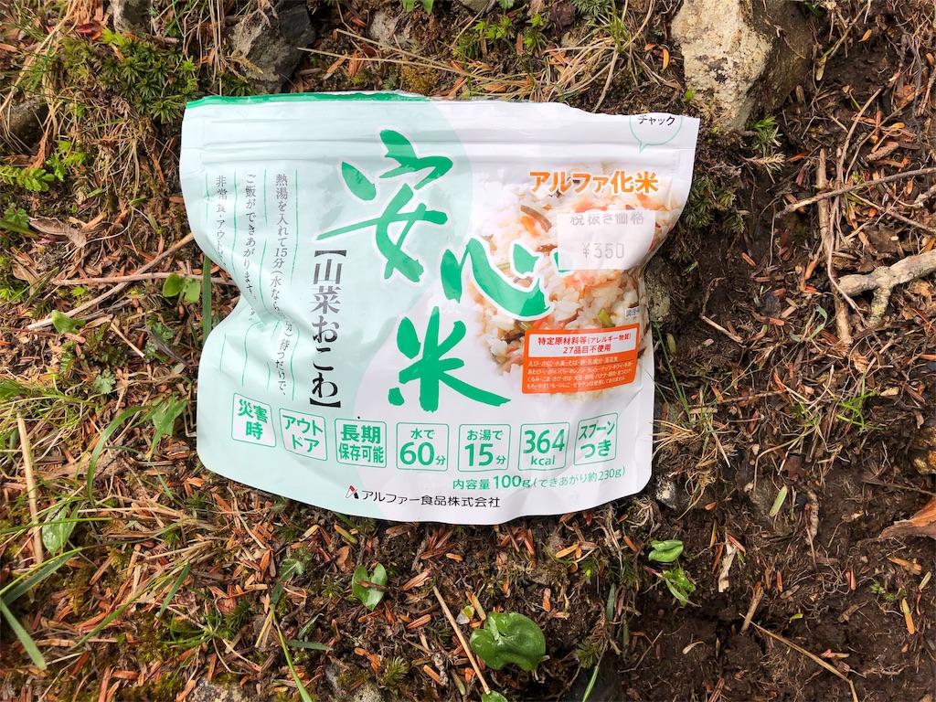 f:id:yanakahachisuke:20190606181416j:image