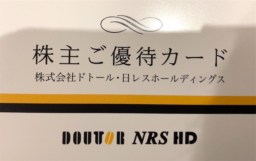 f:id:yanakahachisuke:20190608173101j:image