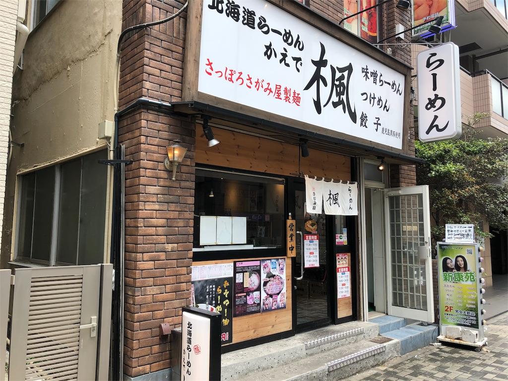f:id:yanakahachisuke:20190611213651j:image