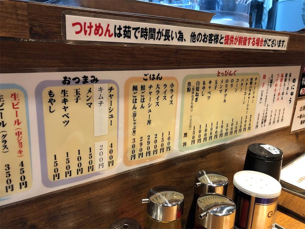 f:id:yanakahachisuke:20190611213657j:image
