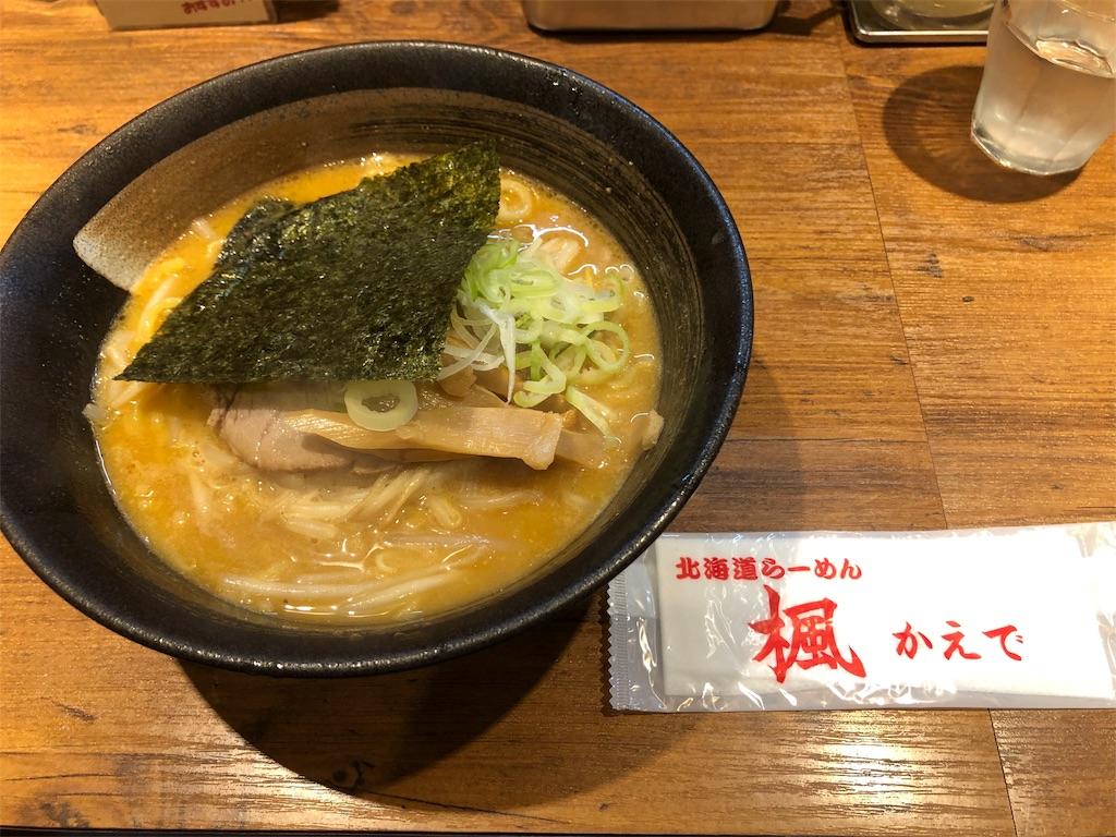 f:id:yanakahachisuke:20190611213715j:image