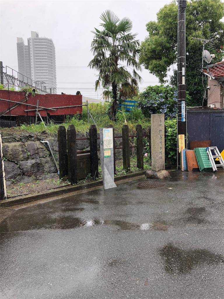 f:id:yanakahachisuke:20190613194454j:image