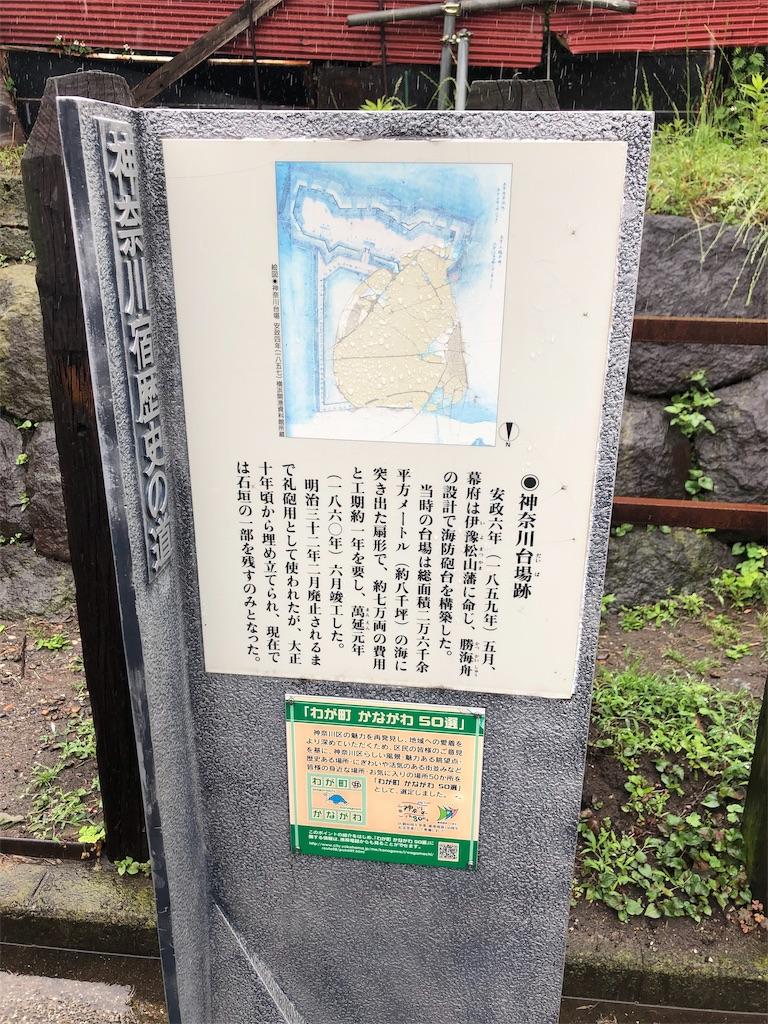 f:id:yanakahachisuke:20190613194500j:image