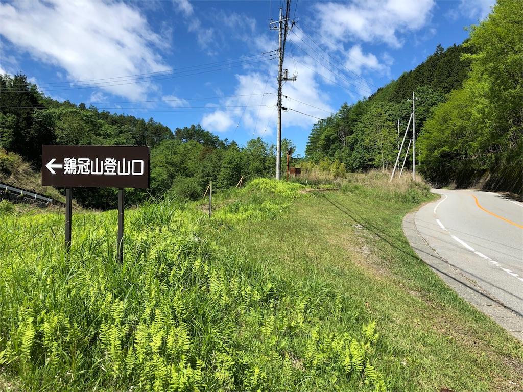 f:id:yanakahachisuke:20190616195447j:image