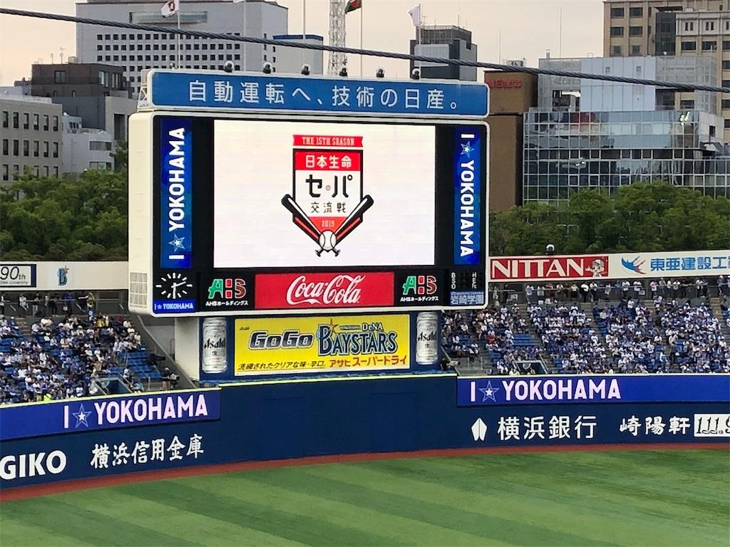 f:id:yanakahachisuke:20190618221150j:image