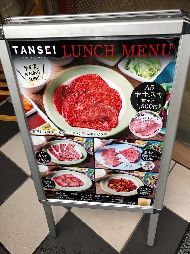 f:id:yanakahachisuke:20190622180856j:image