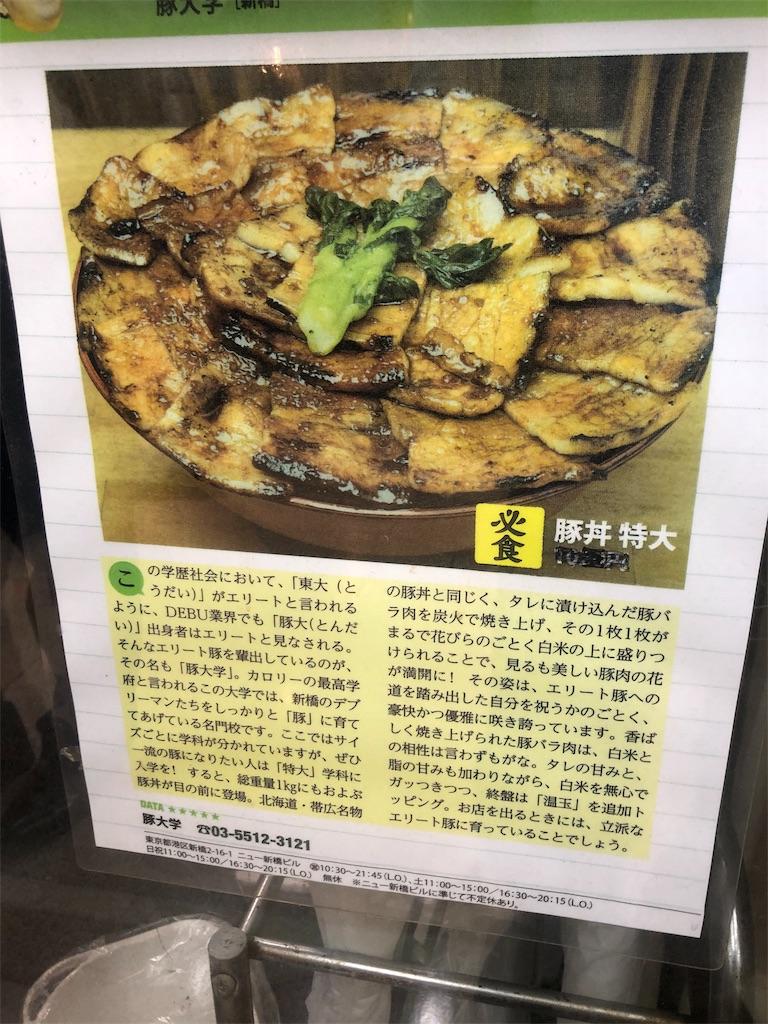 f:id:yanakahachisuke:20190626191926j:image