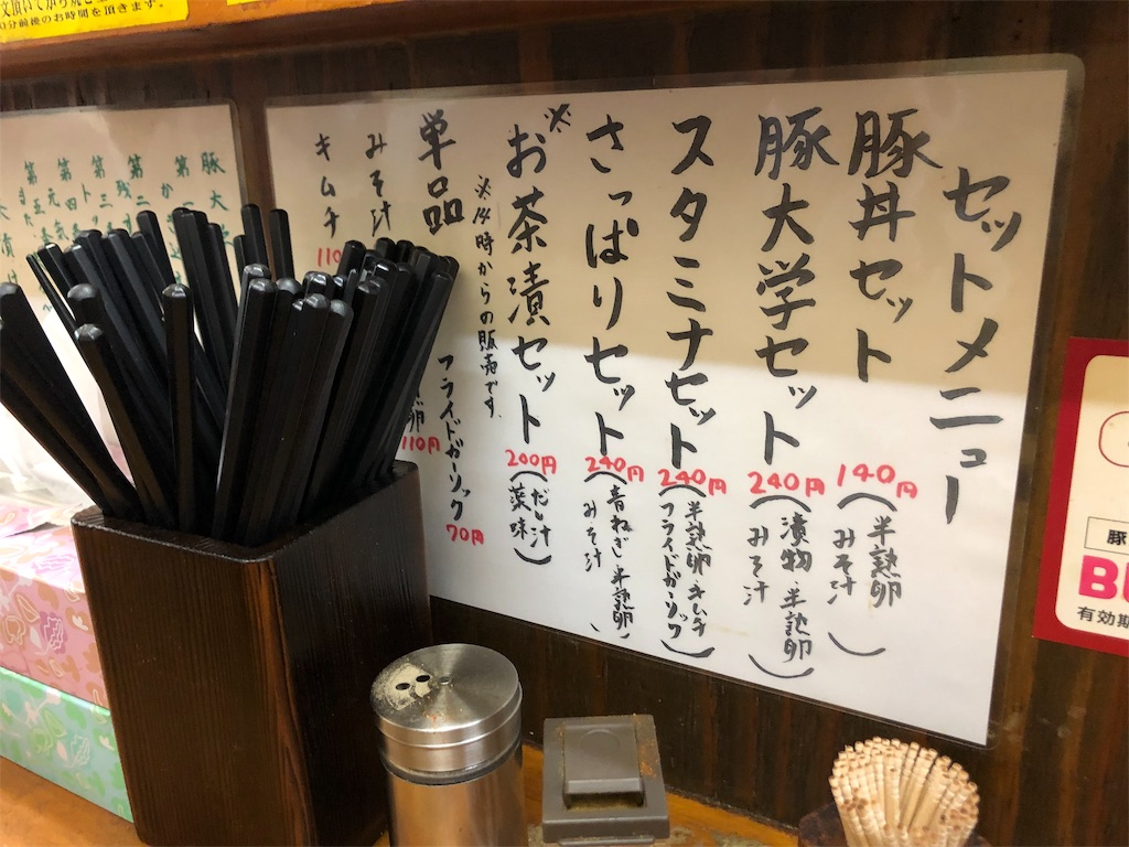 f:id:yanakahachisuke:20190626191932j:image
