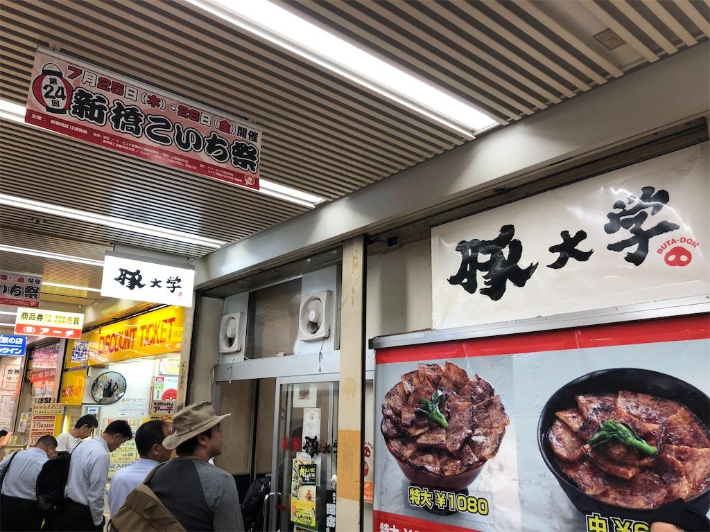 f:id:yanakahachisuke:20190626192000j:image