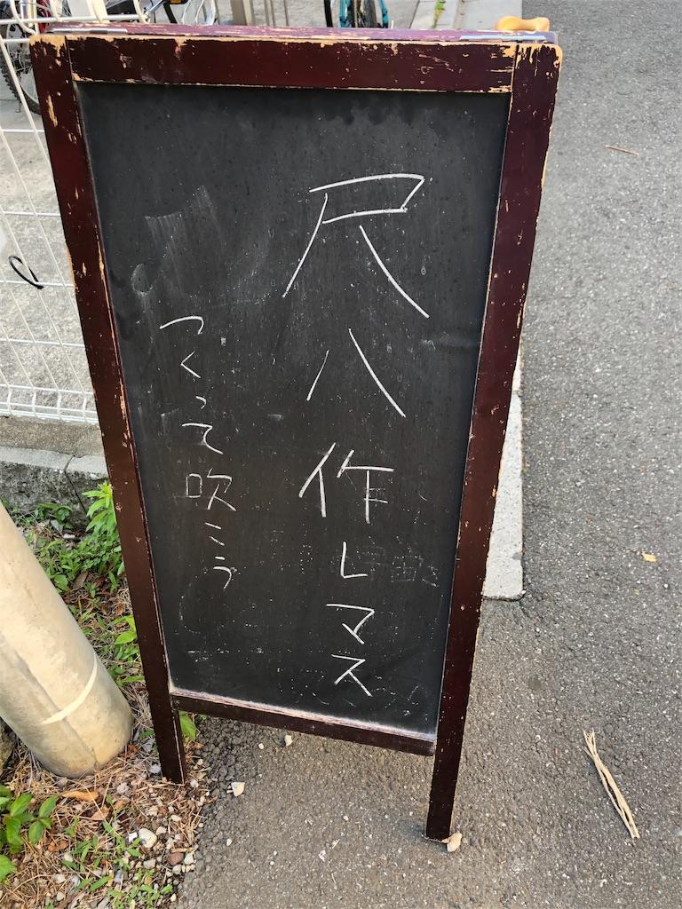 f:id:yanakahachisuke:20190627181619j:image