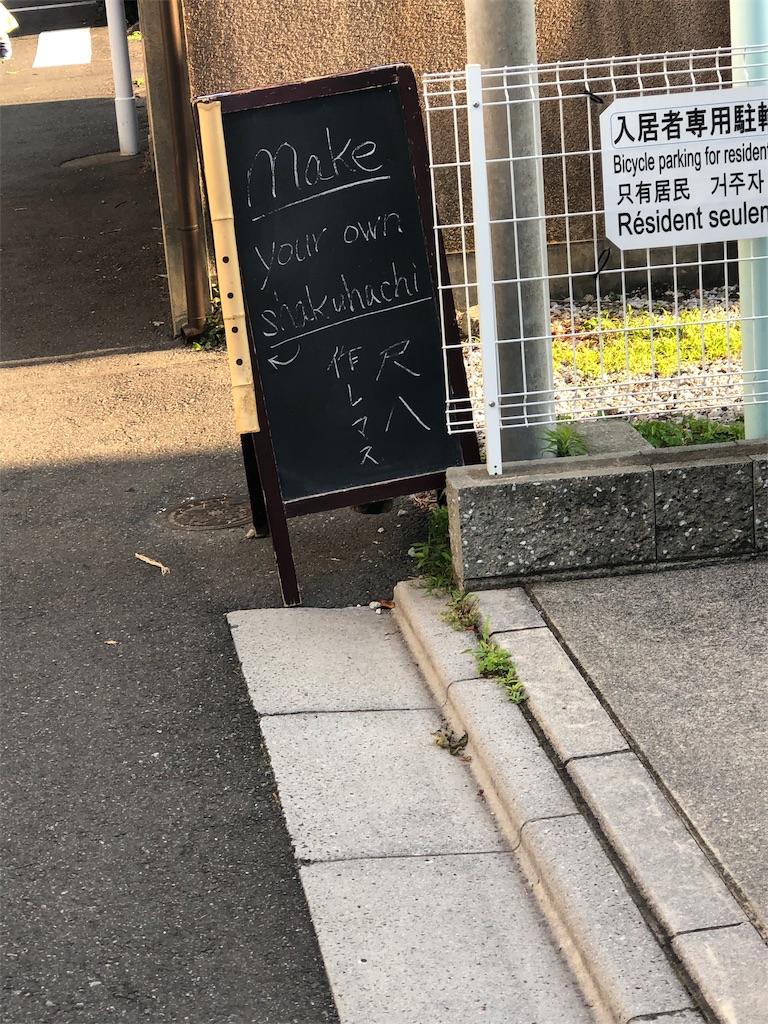 f:id:yanakahachisuke:20190627185446j:image