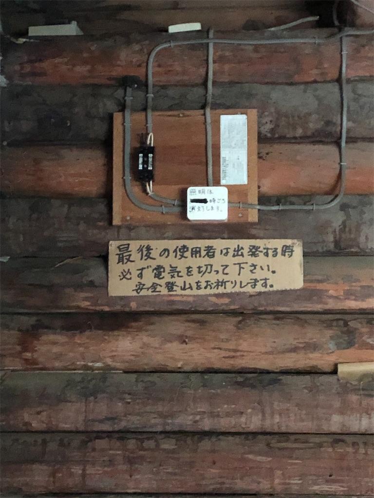 f:id:yanakahachisuke:20190702181121j:image