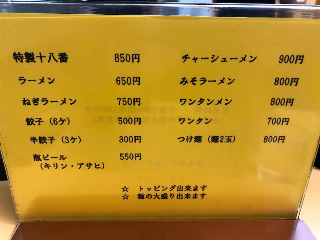f:id:yanakahachisuke:20190703210403j:image